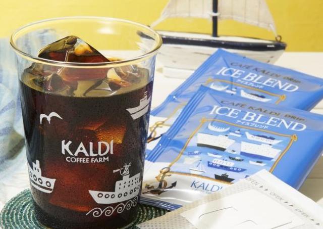 カルディ、コーヒーと「KINTO」の耐熱グラスセットが登場!