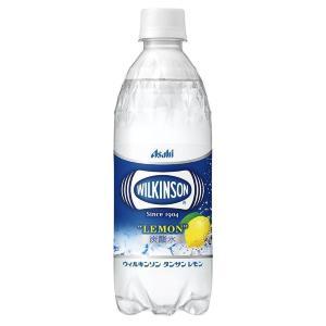 ウィルキンソン タンサン レモン、15万本を無料サンプリング!