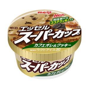 スーパーカップの「カフェオレ&クッキー」味が登場するよ~!
