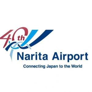 成田空港で遅めの夏セール開催! 福袋やお買い得品を大放出。