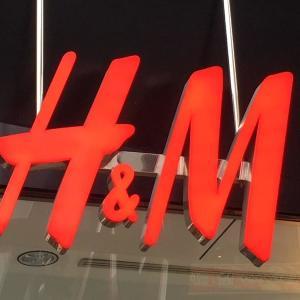 「H&Mって意外と難しい...」って人が見るべき 国民的女優のインスタグラム。