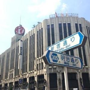 伊勢丹新宿店、もうすぐ「ミッドサマーセール」始まるよ~!
