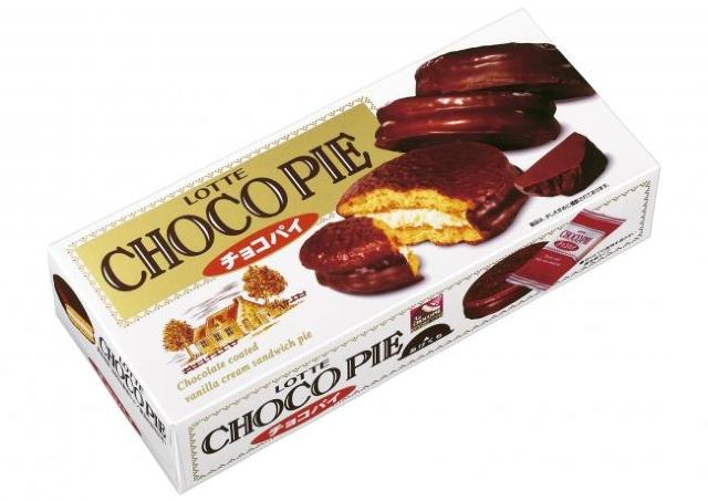 チョコパイはそのままで十分美味しい。でも、ちょっと試してみてほしい。