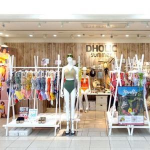 ビーチウェアが500円!?「DHOLIC」限定ショップでワンコイン企画