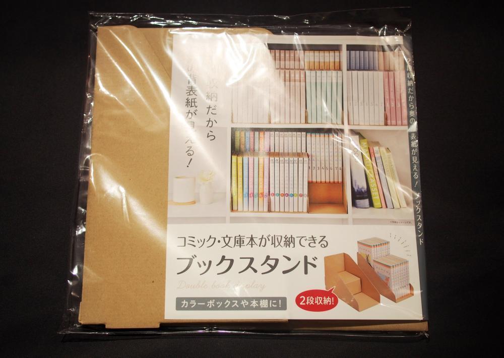 100 円 漫画 おすすめ