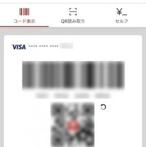 【第107回】スマホで簡単支払い「非接触決済」。オトクなアプリはどれ?