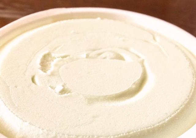 カッチカチのアイス、なかなか食べられない問題。100均のこれ、重宝します。
