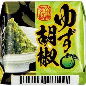【衝撃】チロルチョコにまさかの「柚子胡椒」が仲間入り。
