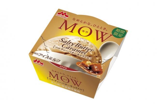 MOWの新作「ソルティーバターキャラメル」、美味しい予感しかしない。