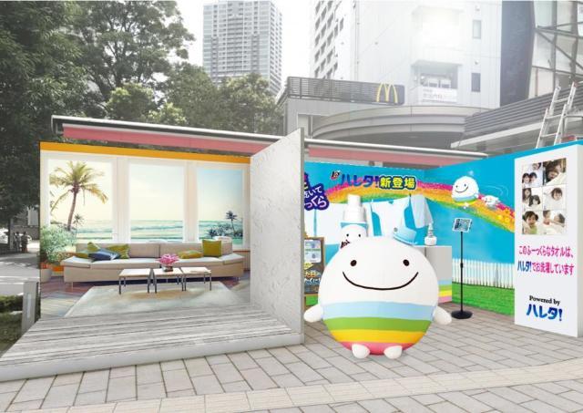 赤坂サカスに「無料写真館」オープン。発売前の洗剤もらえるよ~!