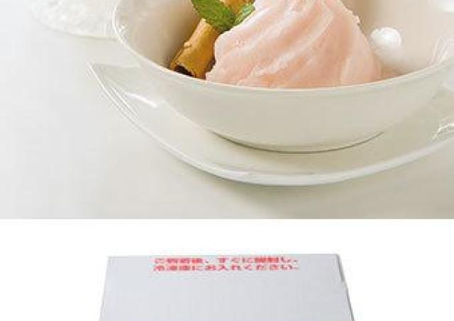 てんちかに日本中のおいしいアイスが大集合!
