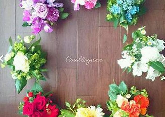 お花のセラピーで毎日をもっとHAPPYに!