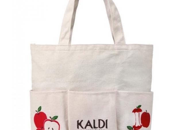 カルディで毎年人気の「りんごバッグ」、今年もめちゃくちゃ魅力的。
