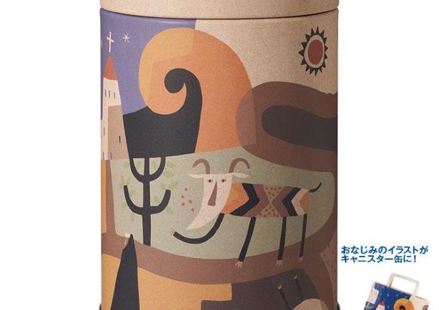 カルディ好き必見! 紙袋と同じ絵柄の「キャニスター缶」が可愛い...