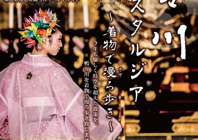 寺町で日本文化を堪能してみない?