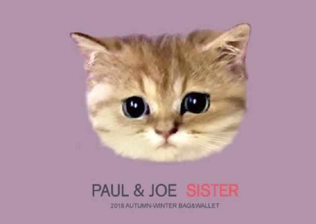 「PAUL&JOE SISTER」のポップアップショップが九州初出店!