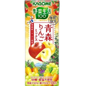 【プレゼント】カゴメ「野菜生活100 青森りんごミックス」24本入り 1箱(3名様)