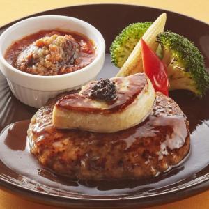 ジョナサンで999円の「フォアグラハンバーグ」が食べられる!