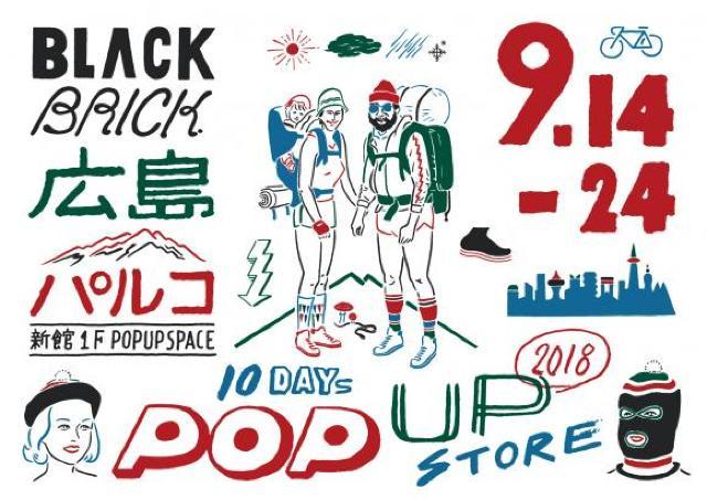 東京・吉祥寺の「BLACK BRICK」、広島エリアに初上陸!