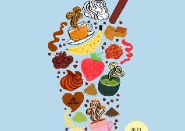 ゴディバの「ショコリキサー」、自分好みのカスタマイズが可能に!