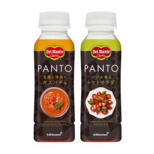トマト飲料「デルモンテ PANTO」、6000本を無料配布!
