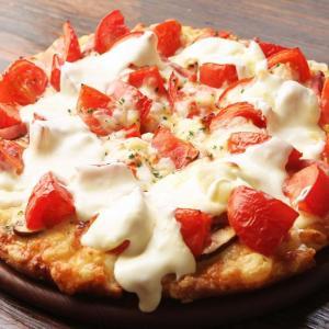ピザーラで一時販売休止になった「激盛りトマチーピザ」、今日復活!