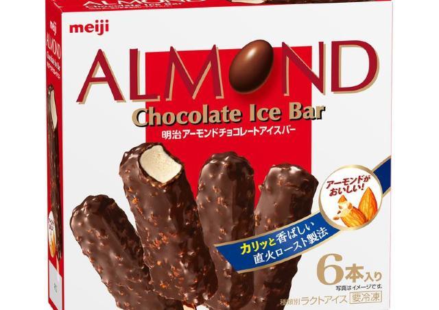 あの「明治アーモンドチョコレート」がアイスになっちゃいました。