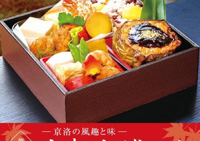 茶懐石の名店から老舗和菓子店まで、京の都の美味ズラリ!