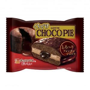 レンチンでさらに美味しく。「温めるチョコパイ」が新登場!