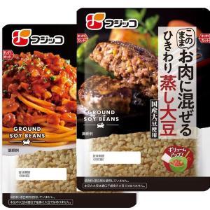 【プレゼント】大豆の栄養が手軽においしく! フジッコ「ひきわり蒸し大豆」10袋(10名様)