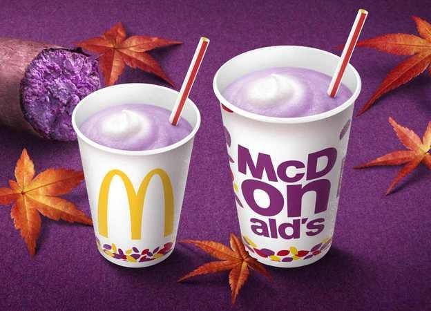 「マックシェイク 紫いも」が復活! 前作とはちょっと違うんです。