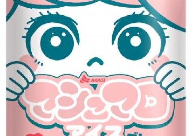 赤城乳業の新アイスは、ガリガリ君とは対極(!?)なふんわりやわらか食感