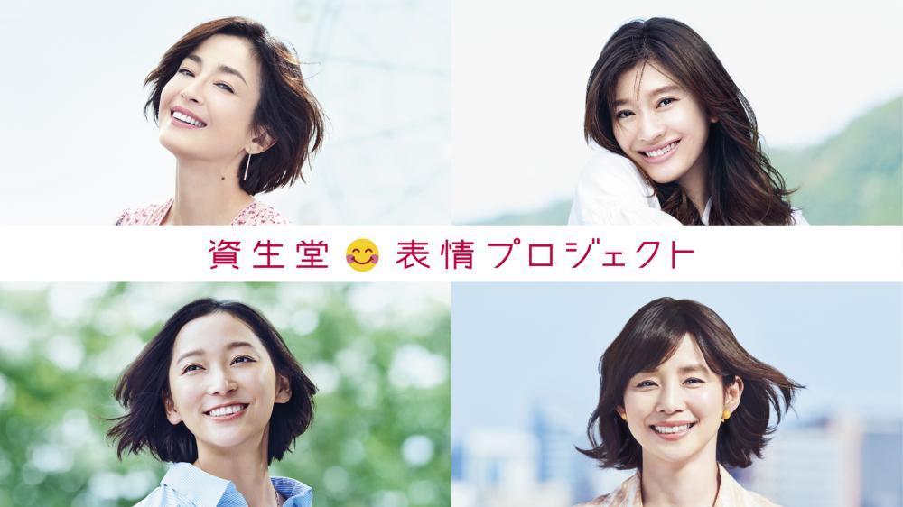 石田ゆり子ら豪華女優陣の「表情」にフォーカス! 資生堂新CMが公開。