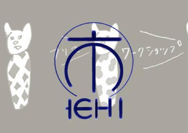 青空のもとで音楽を聴きながら楽しむ蚤の市 「ICHI 音楽と市場」開催