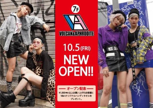 10月5日、近鉄パッセに「VOLCAN&APHRODITE」オープン!