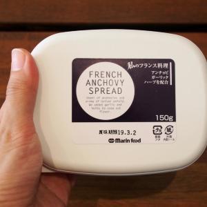 第二のたらこスプレッド!? カルディで買えるスプレッド調味料が人気爆発中