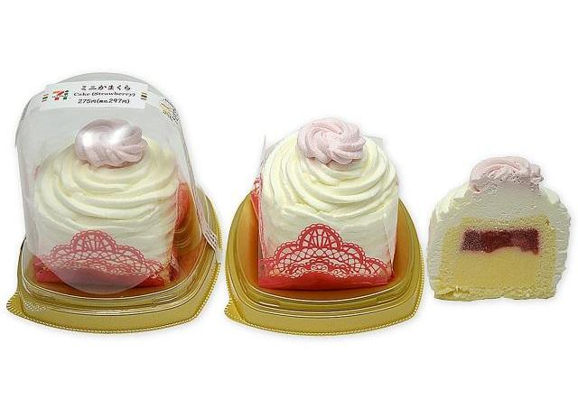 セブンのクリスマスケーキ、300円でミニサイズ版が買える!