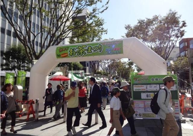 お茶のまち静岡市の情報・魅力が大集合!