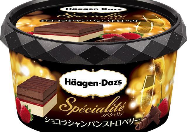 約500円のスペシャルなハーゲンダッツ。コンビニ限定で新作登場!