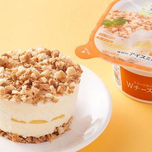 セブンプレミアム初! 5層仕立てのアイス「Wチーズケーキ」