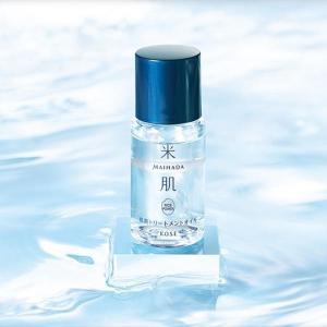 【プレゼント】コーセー「米肌」より新発売の浸透型美容液オイル 「肌潤トリートメントオイル」(2名様)
