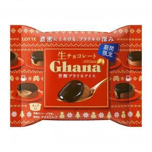 ガーナの新アイス、チョコ好きを虜にしそうな予感大。