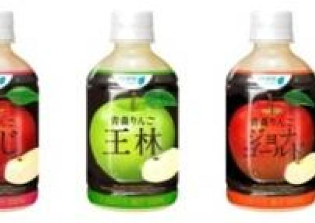青森りんごのジュース、合計1500本を無料サンプリング!