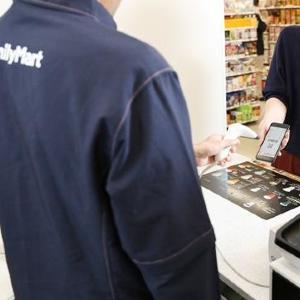 【第113回】ファミマでもコード決済開始!お得に買い物する方法は?