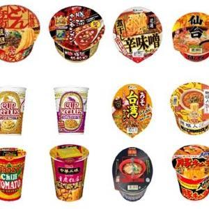 【必見】Amazonが「食品・飲食ストア10周年セール」やるよ~!