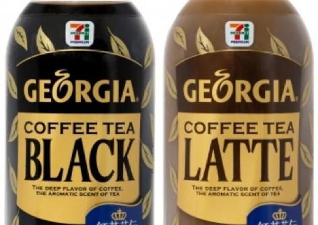 これは新感覚。コーヒーと紅茶をミックスした「ジョージア コーヒー ティー」