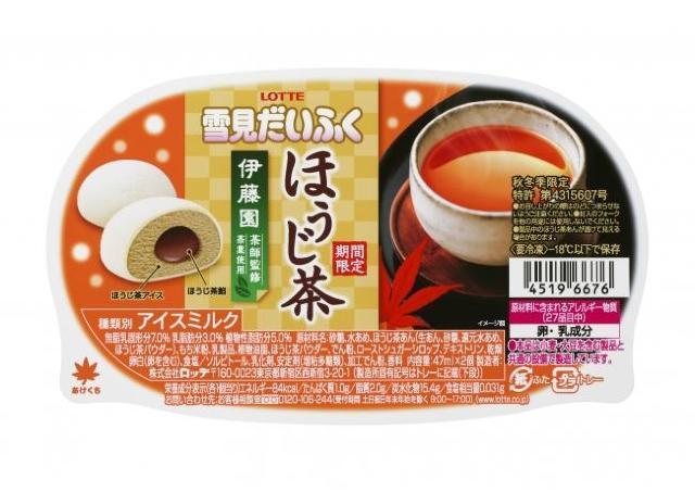 「雪見だいふく ほうじ茶」を無料試食できるイベント