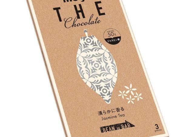 明治ザ・チョコレートの新作、「ジャスミンティー」が気になる!