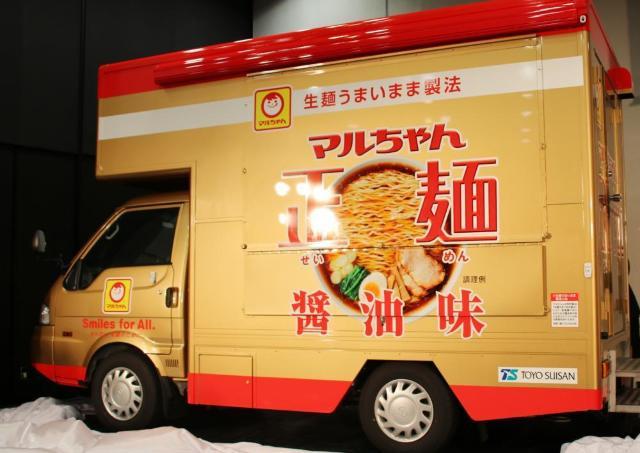 マルちゃん正麺のキッチンカーが誕生! アレンジメニューを提供