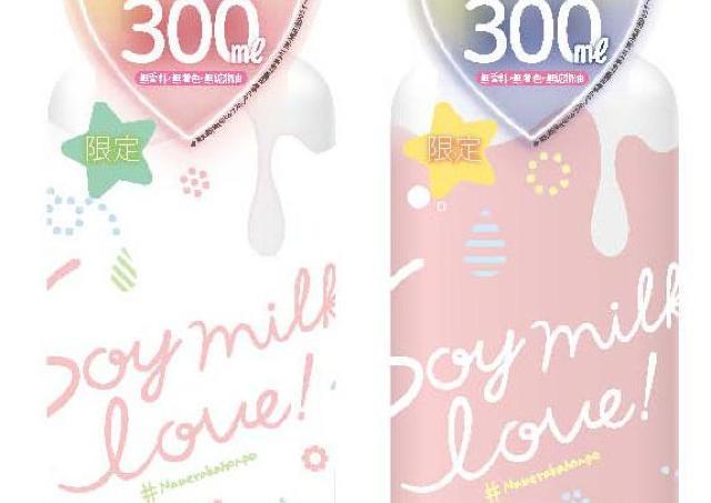 「なめらか本舗」豆乳イソフラボン含有の化粧水、お値段そのまま大容量に!